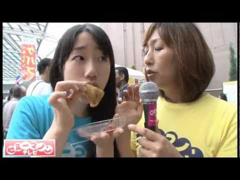 フェスタmy宇都宮2011でレースクイーンに挑戦?(2)