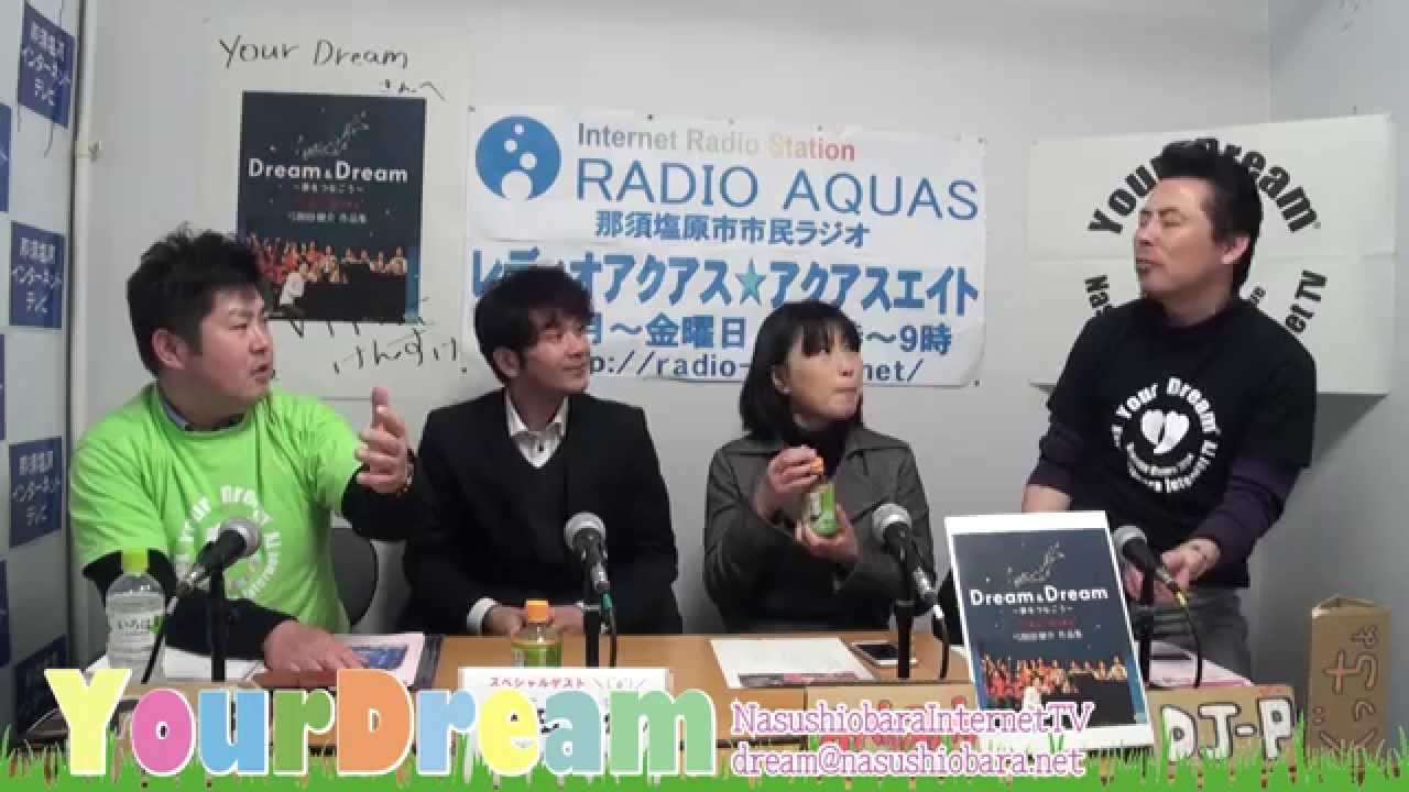 YourDream~第19回 2015.2.22