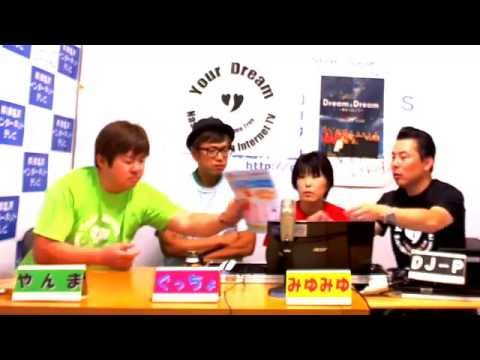 YourDream~第26回 2015.7.1